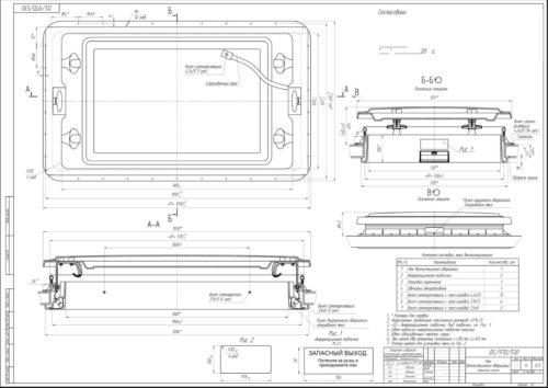 Люк вентиляционный 970-530-схема