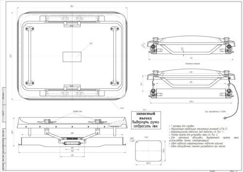 С-12-10-08ГЧ-Люк вентиляционный 12-10 -схема