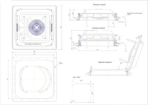 Люк вентиляционный c вентилятором 700*700 схема