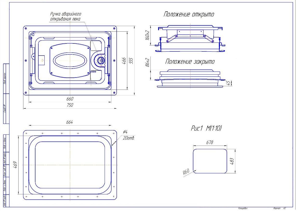 Люк вентиляционный c плафоном 750*555 схема